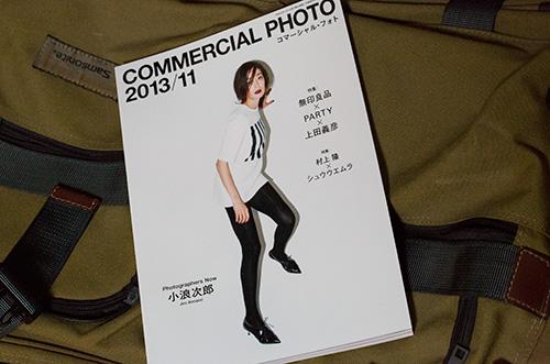 Comaphoto_01