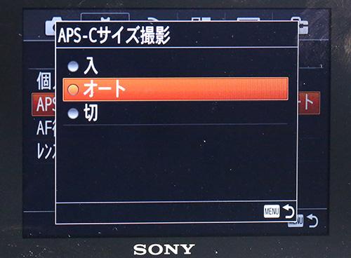 Sony_a7_7