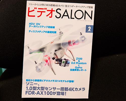 Salon_2014_2_23