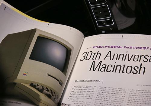 Macpeople_02