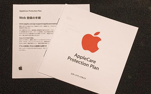 Applecare_03