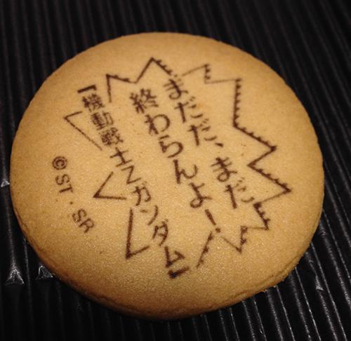 Gundam_cafe_05