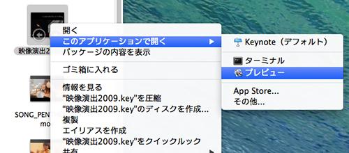 Keynote_04