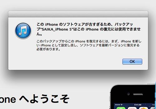 Iphone__02