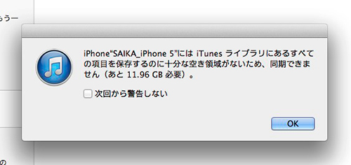 Iphone__05