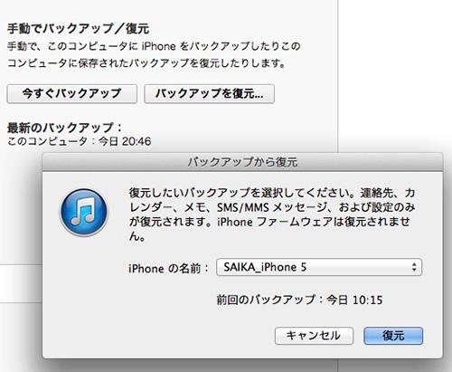 Iphone__06