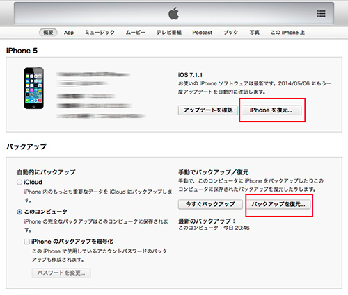 Iphone__07