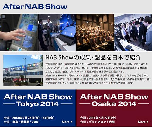 After_nab_2014_01