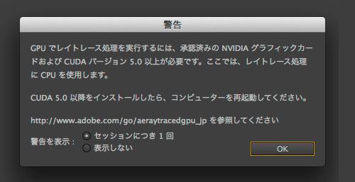 Adobe_cc_2014_02