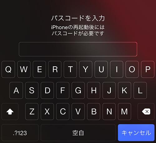 Ios_802_02